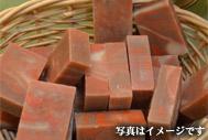 ハーブソープ作り体験(熱川)