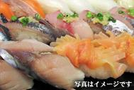 にぎり寿司体験・そば打ち体験(伊豆高原)